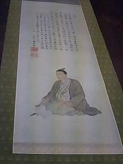 吉田松陰先生の肖像画