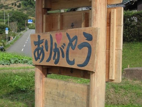 奈良県明日香村にて